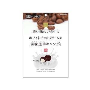 松屋製菓 深味珈琲キャンディ 120g【入数:10】