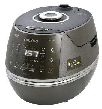 オーサワジャパン 3020 CUCKOO New圧力名人DX(超高圧発芽玄米炊飯器)一升炊き 1台【smtb-s】