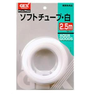 フィルター・エアレーション器具, フィルター GEX() 2.5m GX71