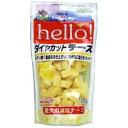 ドギーマンハヤシ hello!ダイヤカットチーズ 100g 単品