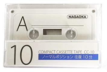 ナガオカ NAGAOKA カセットテープ 10分 CC-10