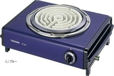 東芝 電気こんろ HP-635 ( L ) ブルー