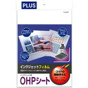 加賀コンポーネント プラス IJ用OHPフィルム IT-120PF A4 10枚 IT-120PF【 ...