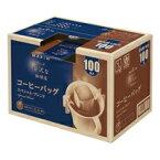 AGF(味の素ゼネラルフーヅ) マキシムドリップ贅沢スペシャルB100P (44450)【smtb-s】