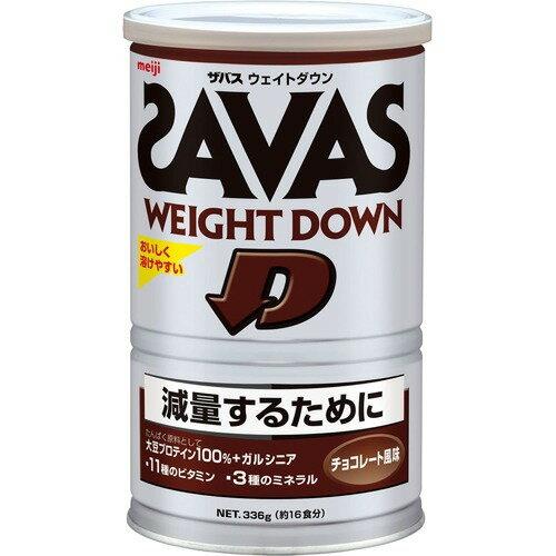 明治 サバス ウェイトダウン チョコレート風味 16食(336g)【smtb-s】