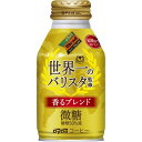 ダイドードリンコ ダイドーブレンド 香るブレンド微糖 世界一のバリスタ監修(260g*24本入)