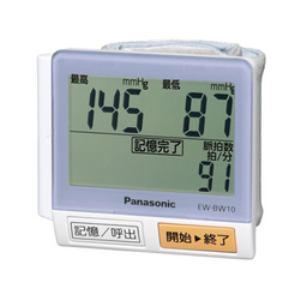 パナソニック 手首式血圧計 紫 EW-BW10-V【smtb-s】