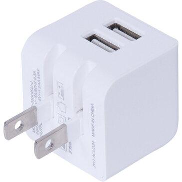 Digio 2 USB AC充電器 2ポート 2.4A ホワイト JYU-ACU224W(JYU-ACU224W)【smtb-s】