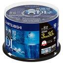 アイ・オー・データ機器 三菱ケミカルメディア 1回録画用 DVD-R DL(CPRM) VHR21HDP50SD1 (片面2層/2-8倍速/50枚)