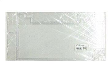 テトラ プラスチックフタ AG-41専用 75518