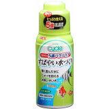 GEX(ジェックス) サイクル 120ml 【バクテリア/コンディショナー・水質管理用品/アクアリウム用品】【smtb-s】