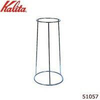 水まわり用品, その他 Kalita () Kalita() 51057smtb-s