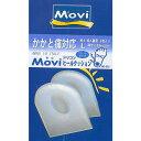 MOVI(モビ) サポートパッド シリコンヒールクッション 男女兼用 L(26〜28cm) (8067ba)【smtb-s】