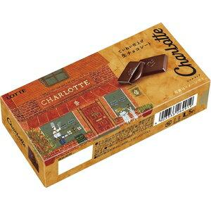 シャルロッテ 生チョコレート【入数:6】【smtb-s】