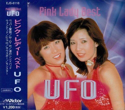 邦楽, その他  CD UFO EJS-6118 (1189647)smtb-s
