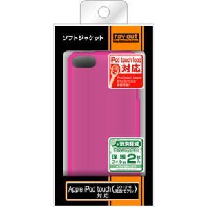 ポータブルオーディオプレーヤー, その他  iPod touch 2012 (RT-T5B6P)smtb-s