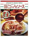 日本製麻ボルカノ食品 名古屋名物ヨコイのあんかけスパゲッティソース / U−3 【14-3717-104】