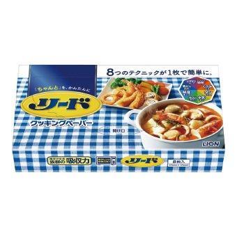 Gift Box ライオン リードヘルシークッキングペーパー(小8枚)(単品)