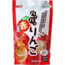 GEX(ジェックス) パリパリりんご 10g 【おやつ/ウサギ用/ハムスター用/小動物用品】