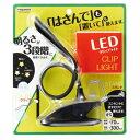 YAZAWA(ヤザワコーポレーション) LEDクリップライト 3段階調光 ブラック・Y07CFL05W01BK