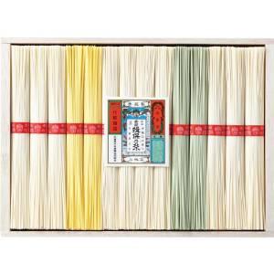カタログギフト・チケット, カタログギフト  24 SY40Ssmtb-s