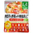 和光堂 BIGサイズのグーグーキッチン 肉団子と野菜の中華風卵とじ 1...