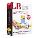 ライフボート LB コピーワークス13【smtb-s】