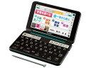 シャープ(SHARP) シャープ PW-AA2G カラー電子辞書 生活・教養モデル 150コンテンツ グリーン(PW-AA2)【smtb-s】