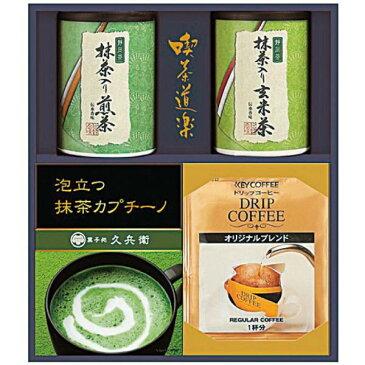 ドウシシャ 銘茶・カプチーノ・コーヒー詰合せ KMB-30 7044-034 (1251045)【smtb-s】