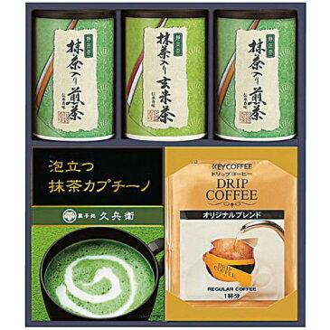 ドウシシャ 銘茶・カプチーノ・コーヒー詰合せ KMB-40 7044-043 (1251046)【smtb-s】