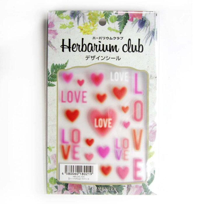 イングカワモト(Ing Kawamoto) ハーバリウムクラブ ハーバリウムシール ラブハート (両面印刷) HR-LHT-101 (1408625)
