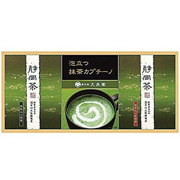 ドウシシャ 銘茶・カプチーノ詰合せ KMB-20 7044-016 (1251044)【smtb-s】