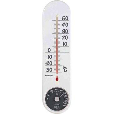 エンペックス (EMPEX) BOVC601 くらしのメモリー 温・湿度計 TG-6621【smtb-s】