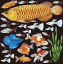 のぼり屋(Noboriya) デコレーションシール スタンダード フィッシュMN2 熱帯魚 6338 ...