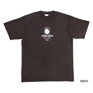 日本テレビサービス ダウンタウンのガキの使いやあらへんで! ガキ使おばちゃんTシャツ 茶色 M (1310299)【smtb-s】