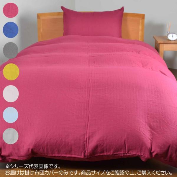 ベビー用寝具・ベッド, ベビーふとんカバー・シーツ  westy() 300 69300 (1380132)smtb-s