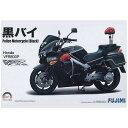 フジミ模型 1/12クロバイ 1/12 BIKEシリーズ No.8 Honda VFR800P 黒バイ【smtb-s】