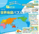 ECJOY!楽天市場店で買える「くもん出版 PN-21 くもんの世界地図パズル」の画像です。価格は4,840円になります。