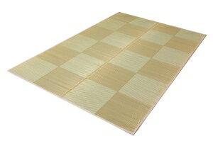 イケヒコ・コーポレーション 純国産 い草花ござ 『ウォンツ』 ベージュ 江戸間4.5畳(約261×261cm)