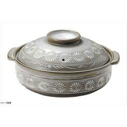 銀峯陶器 IH 土鍋 みしま(脱着式内面発熱金属プレート式)10号(261014)