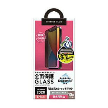 PGA iPhone 12 mini用 治具付き 液晶全面保護ガラス 覗き見防止(PG-20FGL05FMB)