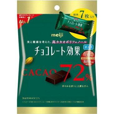 明治 チョコレート効果72%小袋7枚入り【入数:10】