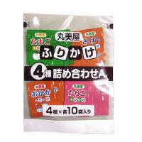丸美屋食品工業 ふりかけ4種詰合せ 40袋入り (6991)【smtb-s】
