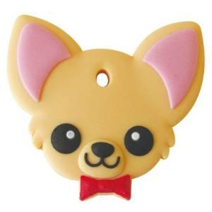 ワールド商事 (ワールド)ペットキーカバー犬 チワワ/Re 20725523