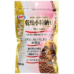 ナチュラルペットフーズ WauWau 乾燥小粒納豆 80g