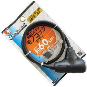 自転車用アクセサリー, ロック SAGISAKA() () 60cm