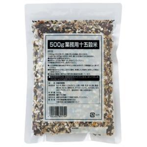 ハウス食品 業務用十五穀米 500g【smtb-s】