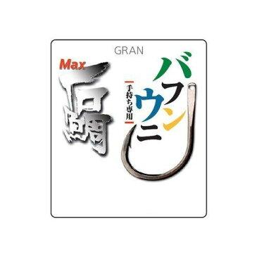 モーリス(MORRIS) 【モーリス】MAX石鯛針 バフンウニ 16号