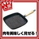 【イシガキ鉄鋳物ジューシーステーキパン726IH対応】