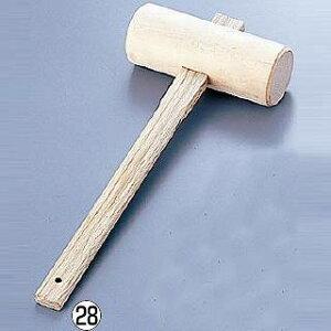 貝むき 販売 通販 楽天 業務用 3-0335-1701木槌 [上] 【 業務用 】【 貝むき 】